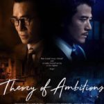Theory of Ambition